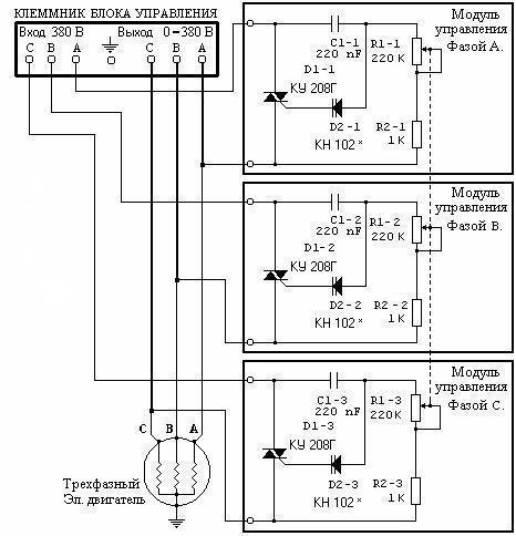 схема регулятора оборотов